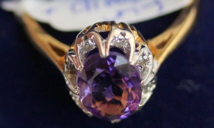 18ct, Gold,Amethyst & Diamond Ring