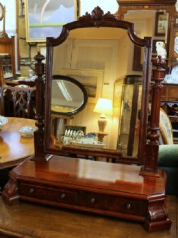 Large Mahogany Dressing Mirror