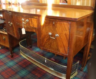 Small Mahogany Sideboard - SOLD