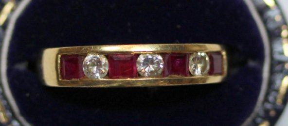 18ct gold Ruby & Diamond Ring
