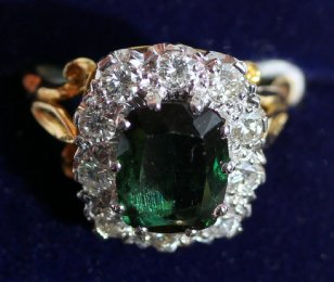 18ct Gold,Tourmaline & Diamond Ring